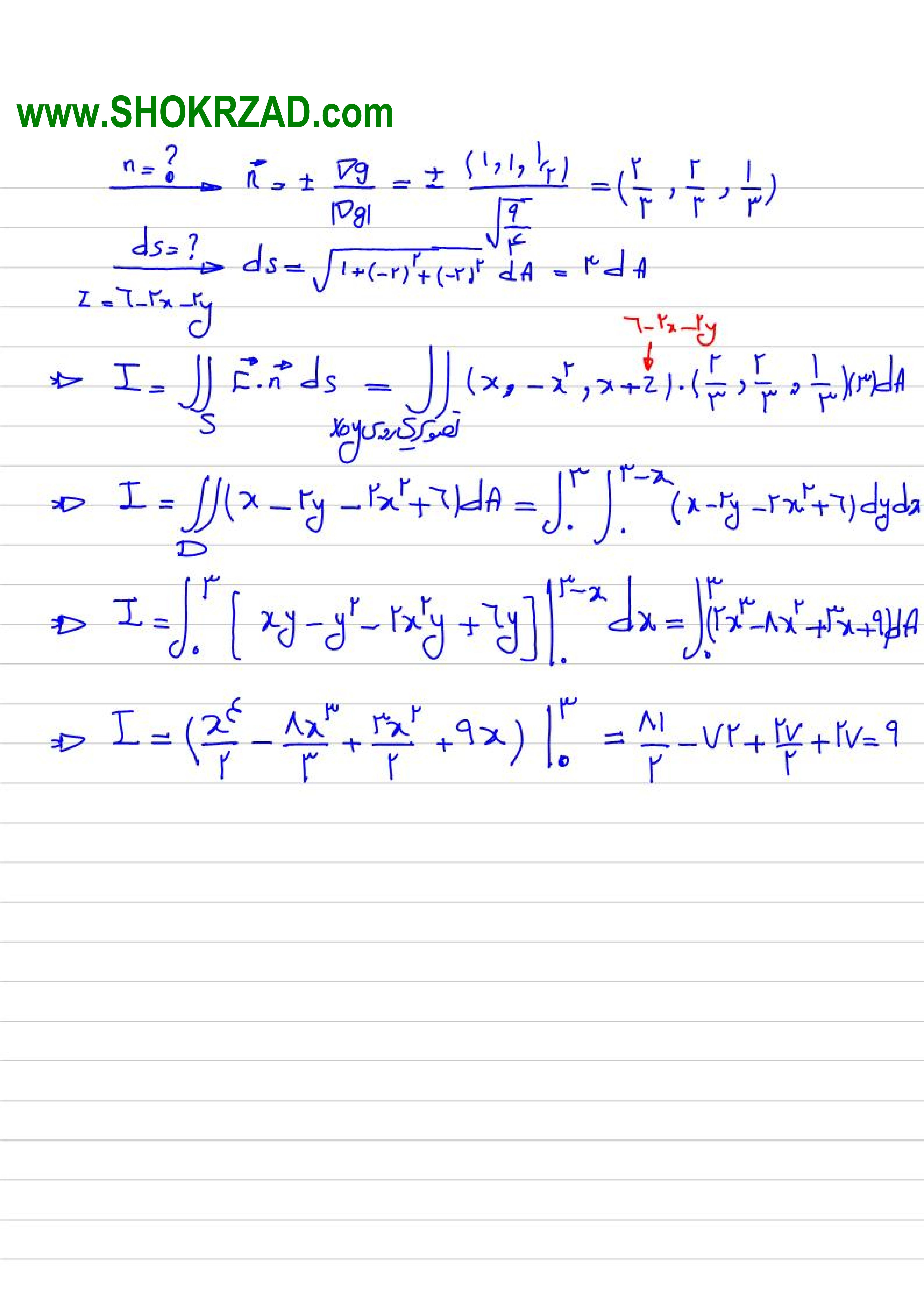 پاسخنامه تشریحی ریاضی ارشد ژئوفیزیک 95