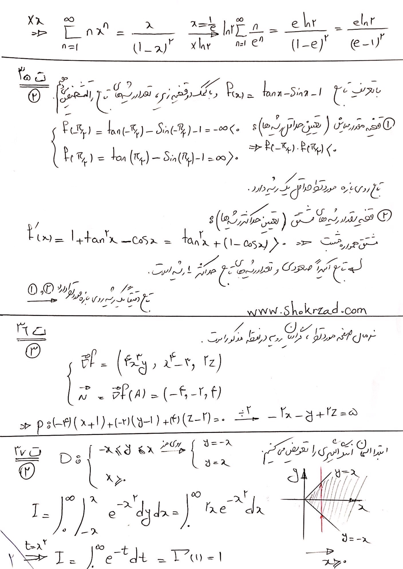 پاسخ تشریحی ریاضی معدن 95