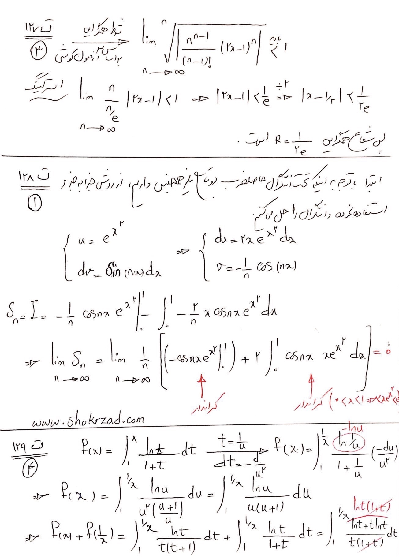 پاسخ تشریحی ریاضی سیستم 95