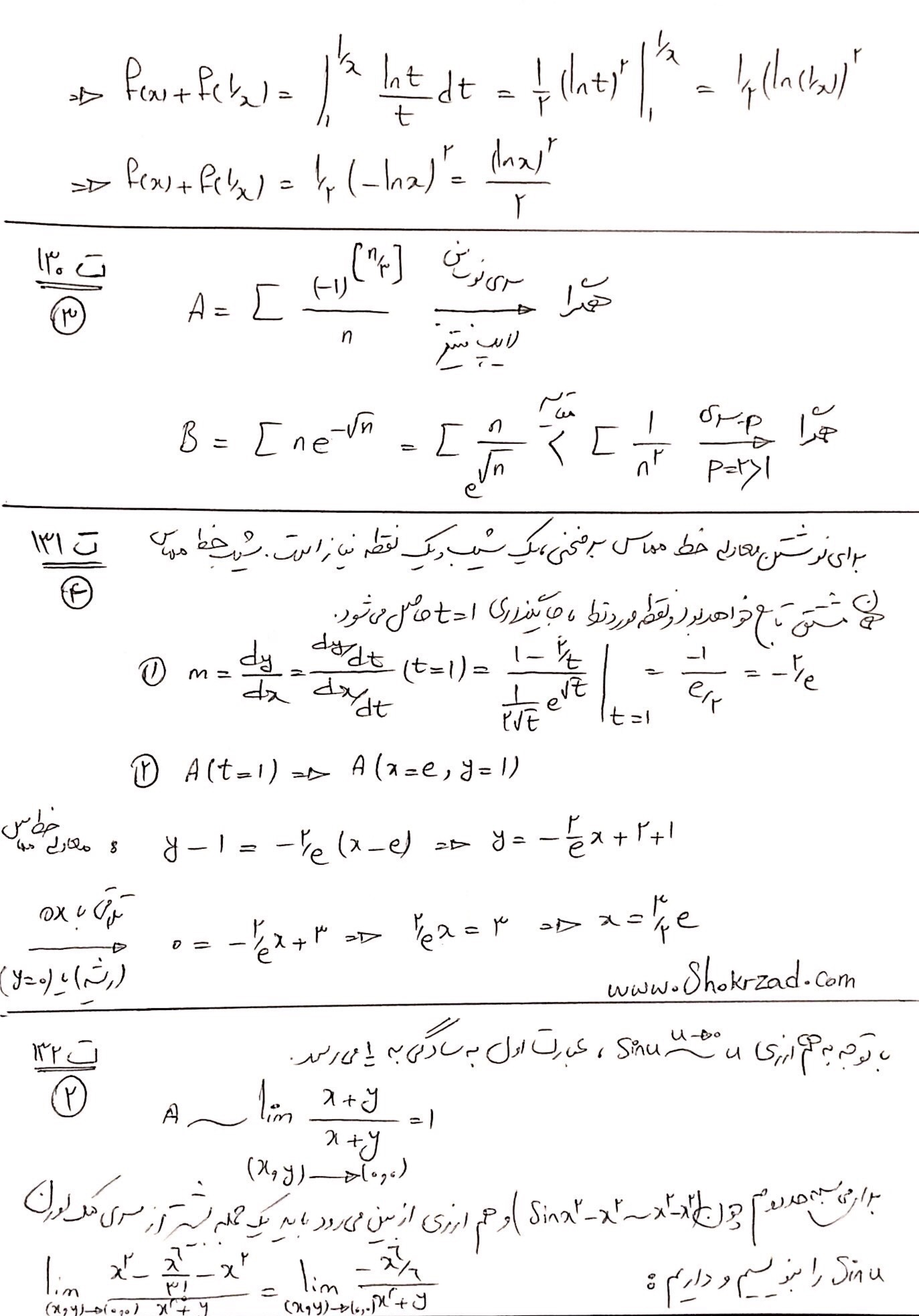 پاسخ ریاضی صنایع ارشد 95