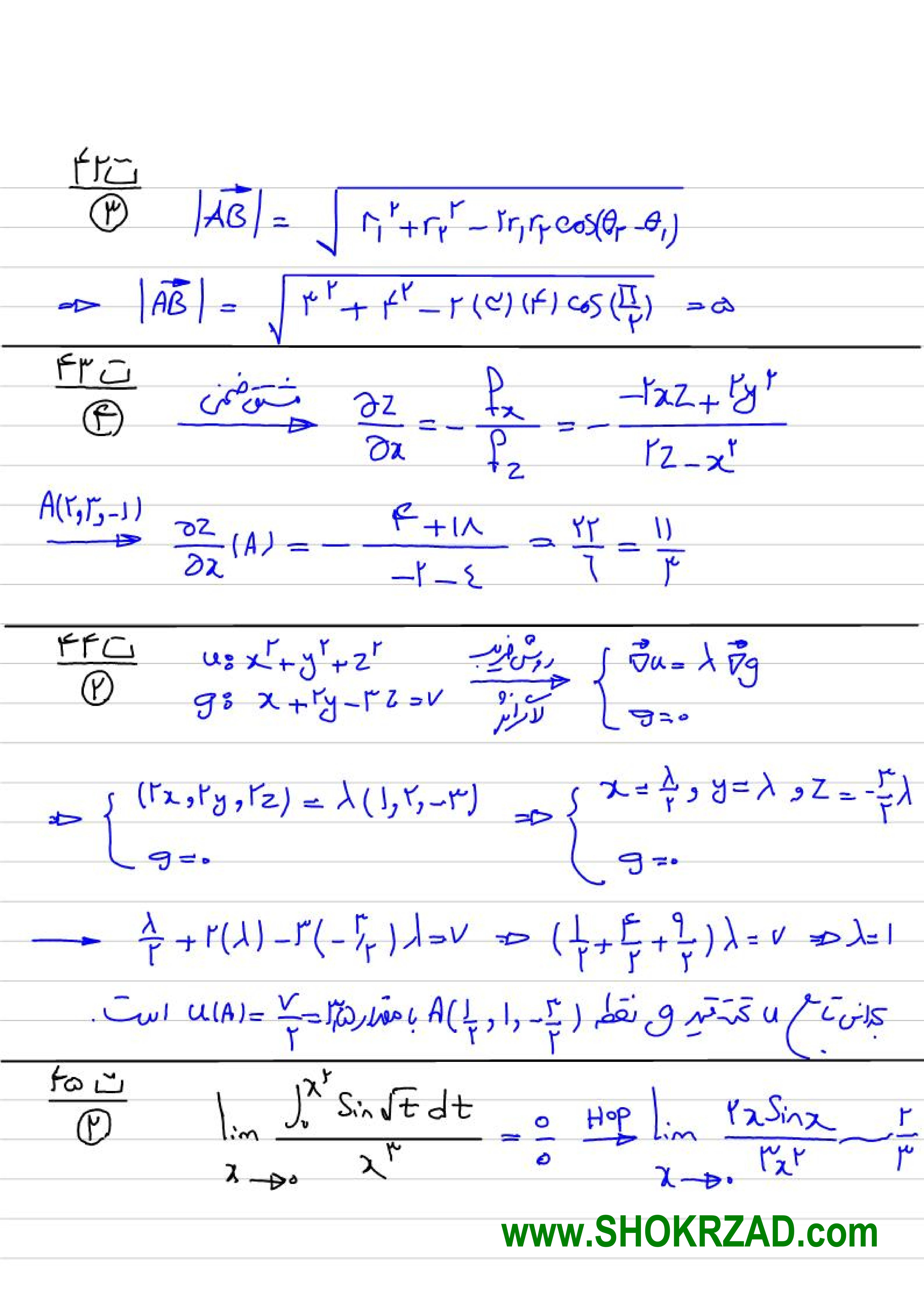 پاسخنامه تشریحی سوالات ریاضی عمومی ارشد آماد 98