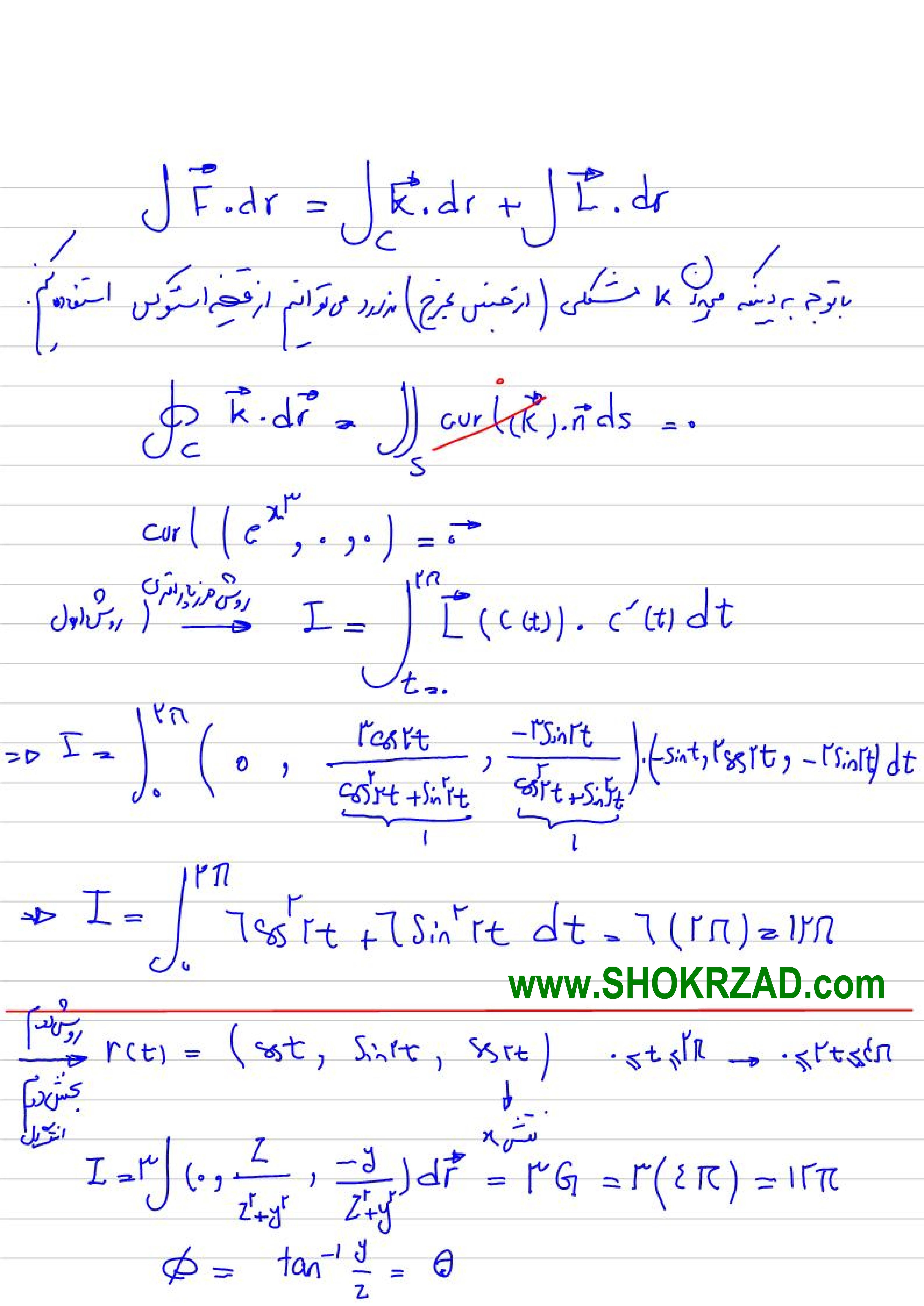 پاسخ تشریحی سوالات ریاضی ارشد فسلفه علم 98
